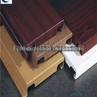 番禺专业生产木纹色铝单板,氟碳铝单板,