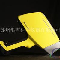 手持X荧光光谱仪金属分析仪合金分析仪