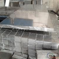 高平整铝棒 7005-T6铝板 2.8mm厚铝板