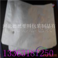 五金电子铝箔真空包装袋+实验用铝箔包装袋