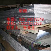 成都航空7075铝板价格拉伸铝板