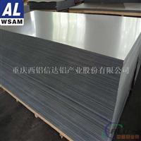 西南铝5052阳极氧化铝板 5083船用铝板