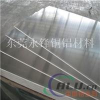 耐高温铝合金板 2024铝板