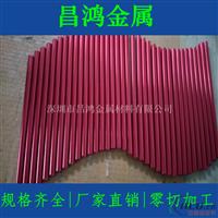 铝管7075阳极氧化发黑铝管6061彩色氧化铝管