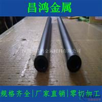 60616063环保彩色氧化铝管 航空铝材
