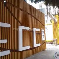 装饰外墙铝方通厂家定制
