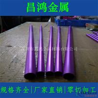现货直供60616063硬质氧化 硬铬阳极氧化