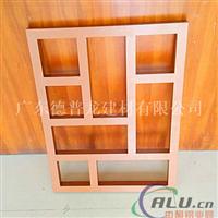 供铝窗花-木纹铝窗花-木纹铝窗花格栅价格