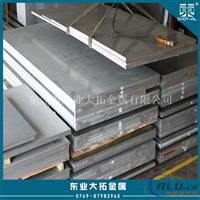 供应美铝QC-10超声波模具铝板