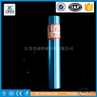 普蓝氧化铝管