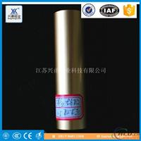 仿钢浅金氧化铝管