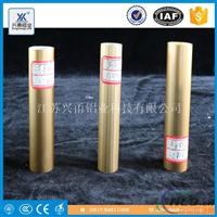 浅金氧化铝管