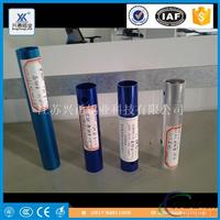 供应氧化铝管