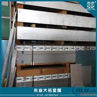 供应2017进口耐高温铝合金板