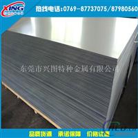5083 A5083 中厚铝板 拉丝 氧化铝板