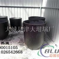 上海熔铝石墨坩埚