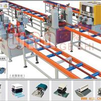供应广东隔热型材生产线(两步法)