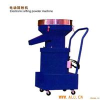 电动筛粉机