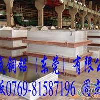 1100H14铝板进口氧化铝板