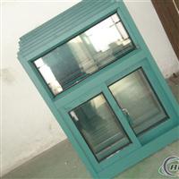 供应铝业铝合金推拉窗