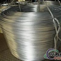 供应电工圆铝杆