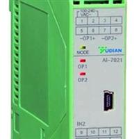 供应信号隔离,温度变送器