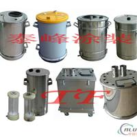 铝合金供粉桶,不锈钢流化粉桶