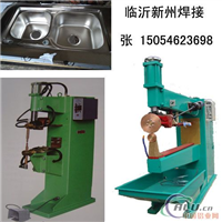 供应水槽台面焊机