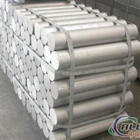 16系铝合金棒及铸造铝合金锭(棒)