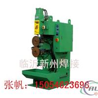供应缝焊机钢带缝焊机暖气片焊机
