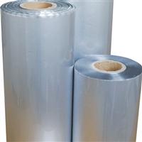 供应铝箔包装材料,复合铝箔包材