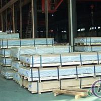供应5083薄板中厚板5083铝合金