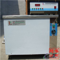 供应铝件|铝管清洗|铝合金除油超声波