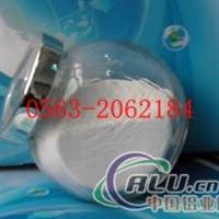 5N高纯氧化铝粉