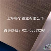 供应拉丝铝板(图)