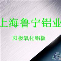 供应氧化铝板(图)