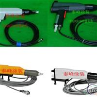 供应静电粉末喷涂各种喷枪枪壳及枪体