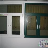 供应门窗幕墙铝型材