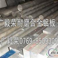 供应5052防锈铝管 5052铝管材