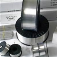 供铝焊条(用于各种铝及铝制品焊接)