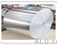 济南正源供应铝板、带、箔、铝管、铝棒、铝型材